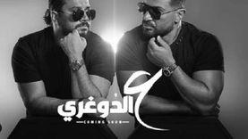 تفاصيل أغنية «ع الدوغري» لـ مصطفى حجاج وأحمد سعد