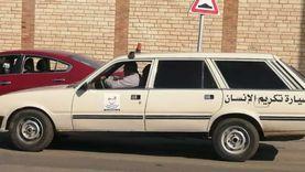 جنازة جماعية.. تشييع جثامين 7 من أسرة واحدة انقلبت بهم سيارة بنيل أسيوط
