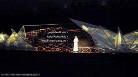 السعودية تطلق منصة «نافس» لترخيص الأندية والأكاديميات الرياضية
