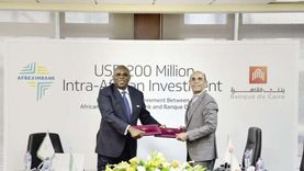 بنك القاهرة و«أفريكسم بنك» يوقعان قرضاً بـ200 مليون دولار لدعم خطط البنك فى أفريقيا