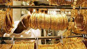 أسعار الذهب ثالث أيام عيد الفطر.. وعيار 21 بـ813 جنيها