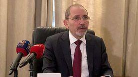 وزير أردني: على إسرائيل وقف الإجراءات التي تقوض فرص السلام