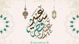 تعرف على موعد صلاة عيد الفطر 2021 في بورسعيد.. المساجد الكبرى فقط