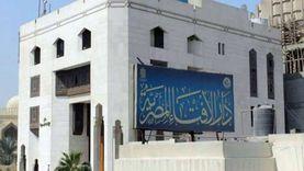 مرصد الإفتاء يثمّن جهود الرئيس لنشر التنمية: سلوك جاد لمحاربة الإرهاب