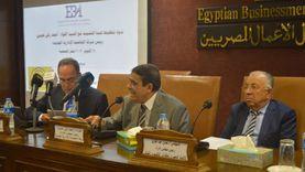 """""""رجال الأعمال"""": حزمة من المشروعات لدفع التعاون الاقتصادي المصري الصيني"""