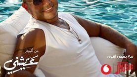 كواليس 3 أيام قضاها عمرو دياب في الغردقة.. تجاهل دينا الشربيني ورقص مع 4 فتيات
