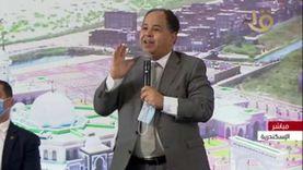 مصر تبيع سندات خضراء دولارية لأجل 5 سنوات
