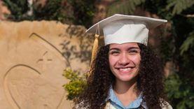 طفلة أغنية تررم.. نهال نور تحصل على 84% في الثانوية العامة