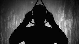 تحريات واقعة انتحار شاب بـالجيزة: مر باكتئاب حاد بسبب انفصاله عن زوجته