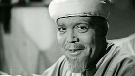 في ميلاد عثمان عبدالباسط.. علي الكسار نجم الكوميديا الذي رحل فقيرًا