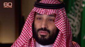 لحظة مغادرة ولي العهد السعودي المستشفى بعد خضوعه لعملية جراحية «فيديو»