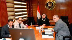 نيفين جامع تستعرض مع ممثلي البنك الدولي منظومة الاصلاحات الهيكلية فى الاقتصاد المصرى