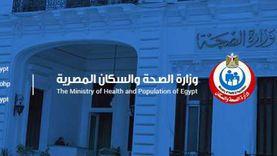 الصحة: 7 الآف فريق طبي بلجان تصويت مجلس الشيوخ