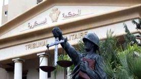 """تأجيل محاكمة 555 متهما في قضية """"ولاية سيناء 4"""" لـ 9 أغسطس"""