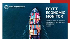 3 جرعات ثقة في سبتمبر.. لماذا تثق المؤسسات الدولية بالاقتصاد المصري؟