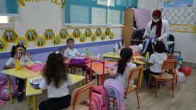 «التعليم» تعلن مواعيد تدريب معلمي وموجهي الصف الرابع الابتدائي