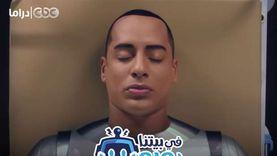 «في بيتنا روبوت» يتصدر قائمة الأكثر مشاهدة على «يوتيوب» بمصر