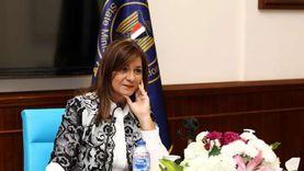 انتهاء الجولة الثانية من انتخابات البرلمان للمصريين في الخارج اليوم