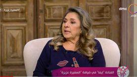 إيفا: لو زوجي اعترض على شغلي «مكنتش اتجوزته».. جورج سيدهم عرفني عليه
