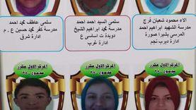 نتيجة الصف الثالث الإعدادي محافظة الشرقية 2021