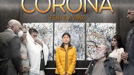 «أوركا» أول فيلم روائي عن زمن كورونا: التصوير من المنزل