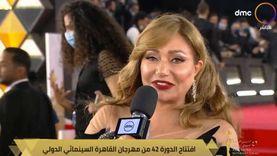 """ليلى علوي: مبروك لـ""""القاهرة السينمائي"""" على تكريم المُبدع وحيد حامد"""