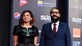 """الفيلم الفلسطيني 200 متر يفوز بجائزة """"سينما من أجل الإنسانية"""" بالجونة"""