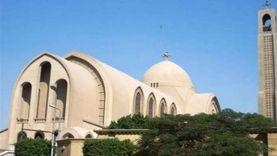الكنيسة القبطية تصدر بيانا رسميا حول دير السلطان بالقدس