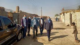 لجنة لتسعير أراضي أملاك الدولة في أبو تيج بأسيوط