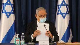 """إسرائيل تشيد بالاتفاق مع الإمارات وتصفه بأنه """"يوم عظيم للسلام"""""""