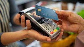 عملاء البنوك: المصارف نجحت في توفير «تجربة متميزة» للدفع الإلكتروني