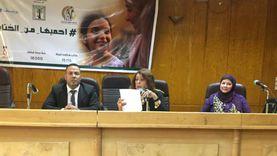قومي المرأة بالقليوبية عن ختان الإناث: «جريمة لا يمكن تبريرها»