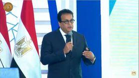 رسالة شكر من اتحاد المصريين في الخارج لوزير التعليم العالي