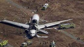 عاجل.. إصابة شخصين في تحطم طائرة خاصة بالجونة