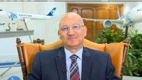 """تعيين أبوطالب رئيسا لمجلس إدارة """"مصر للطيران"""" للصيانة والأعمال الفنية"""