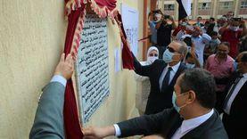 صور.. 5 مدارس جديدة تدخل الخدمة بكفر الشيخ بـ40 مليون و250 ألف جنيه
