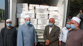 توزيع 61 طن لحوم صكوك أضاحي على الأسر الأكثر احتياجا بالجيزة