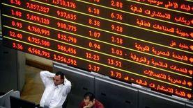 تراجع مؤشرات البورصة المصرية بمنتصف التعاملات