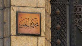 """""""النقض"""" تؤيد إعدام 6 متهمين في لجان المقاومة الشعبية بكرداسة"""