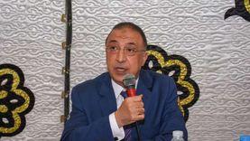 طرح 939 وحدة سكنية مدعمة بـ3 مناطق للشباب في الإسكندرية