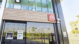 بنك القاهرة: 15.6 مليار جنيه إجمالي محفظة تمويل المشروعات الصغيرة