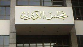 غدا.. الحكم في نزاع المحامين مع هيئة المجتمعات العمرانية