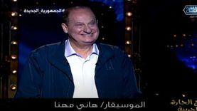 إيناس الدغيدي تحرج هاني مهنا على الهواء: أنت عمرك ما خونت؟