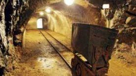 إغلاق مزايدة البحث والتنقيب عن الذهب في مصر 17 مايو