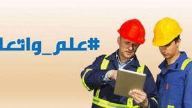 """""""صدقة جارية"""".. جهاد تطلق مبادرة لتأهيل الشباب لسوق العمل في زمن كورونا"""