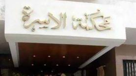 زوجة أمام محكمة الأسرة: رفض توثيق الطلاق لمدة 4 سنوات..«سايبني متعلقة»