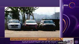 المالية: 3 شروط لدخول مبادرة إحلال السيارات.. وبطاقة التموين لن تتأثر