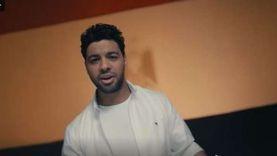 """أحمد جمال ينشر أغنية """"إضحكي"""" على دقات الطبلة"""