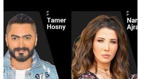 نانسي عجرم وتامر حسني في أول حفل غنائي لهما بمصر بعد كورونا 12 أكتوبر