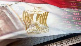 """""""بلومبرج"""": مصر تعزز مكانتها كوجهة مفضلة للمستثمرين الدوليين"""